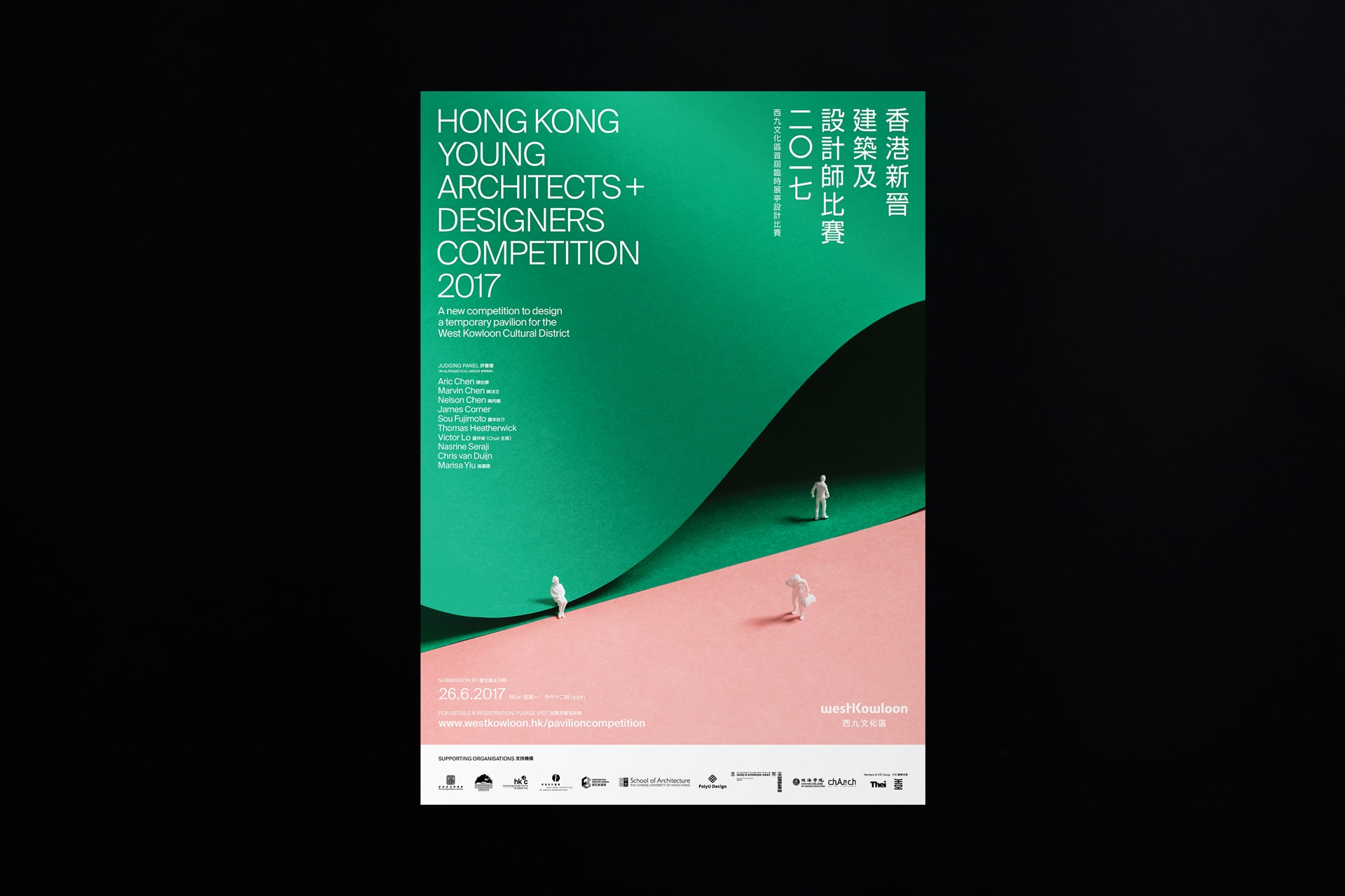 hong-kong-young-architects-designers-competition-2017_02