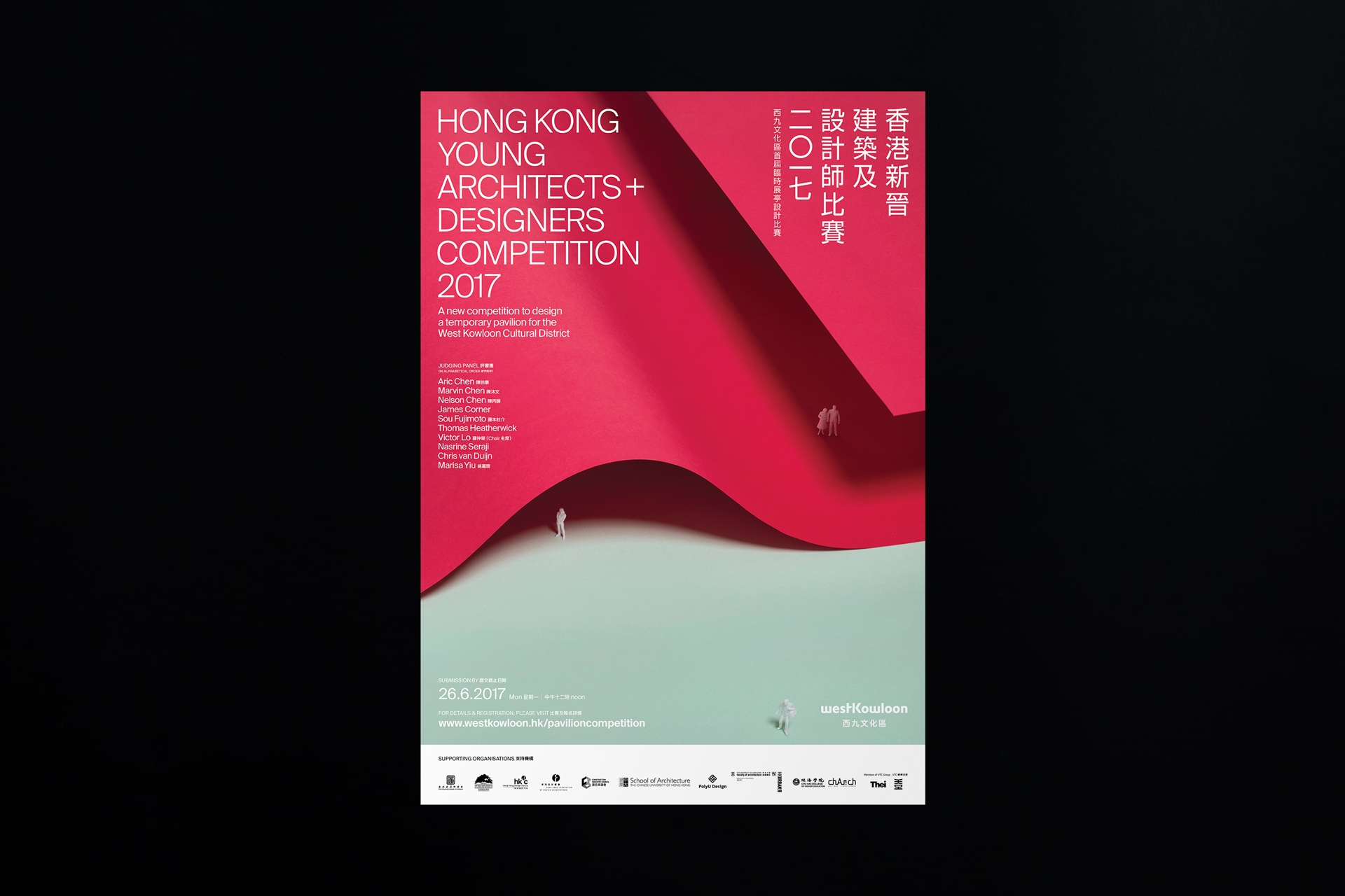 hong-kong-young-architects-designers-competition-2017_05