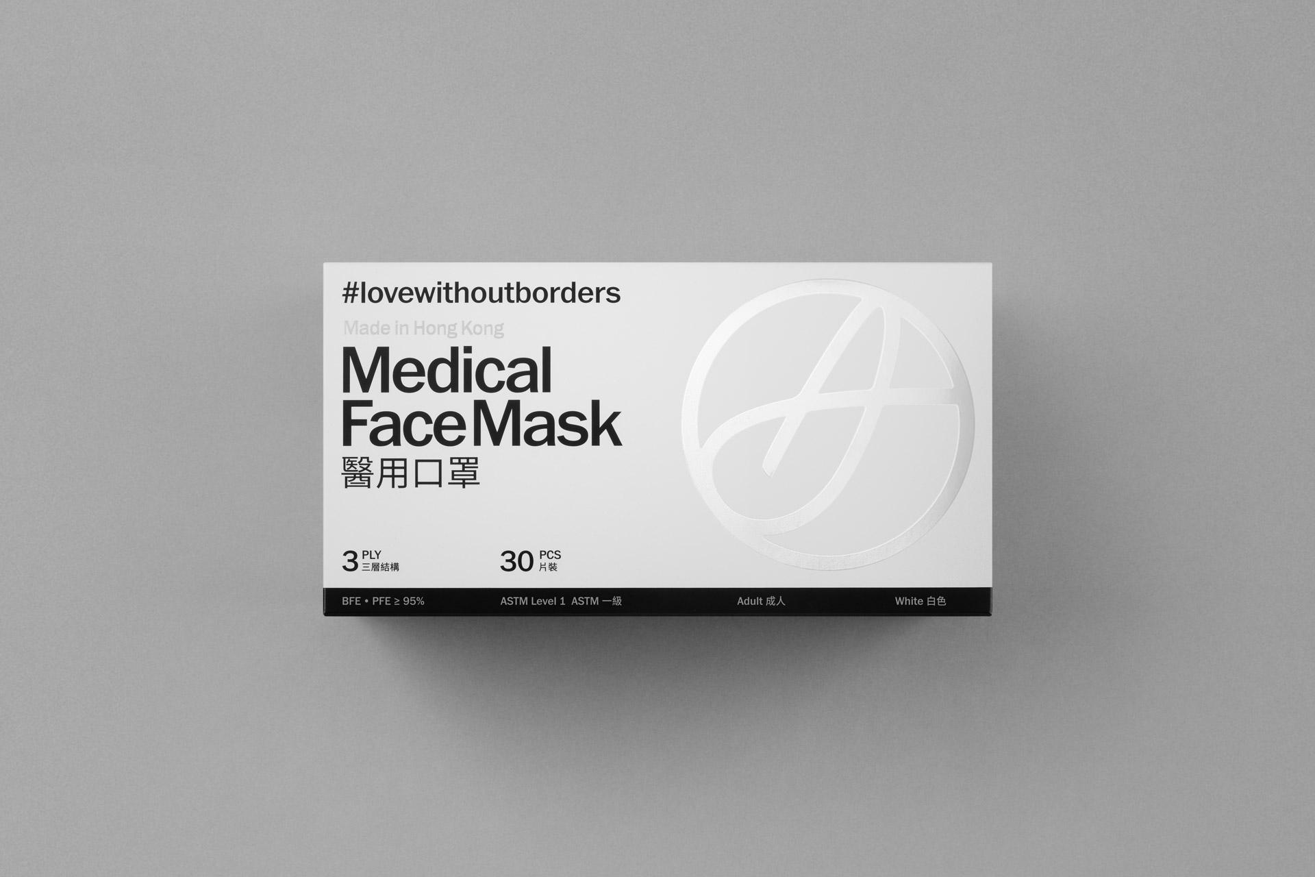 new-world-face-mask_15