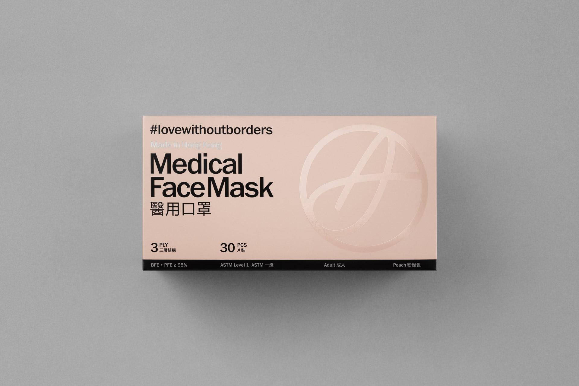 new-world-face-mask_16