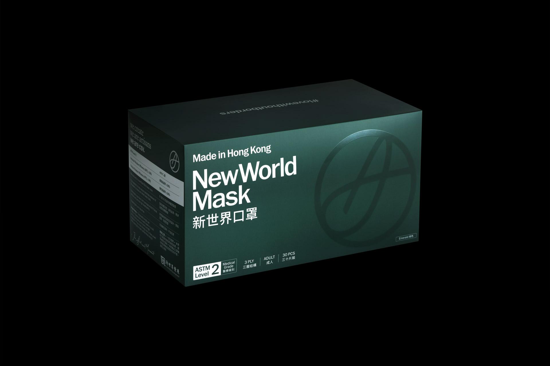 new-world-mask_02