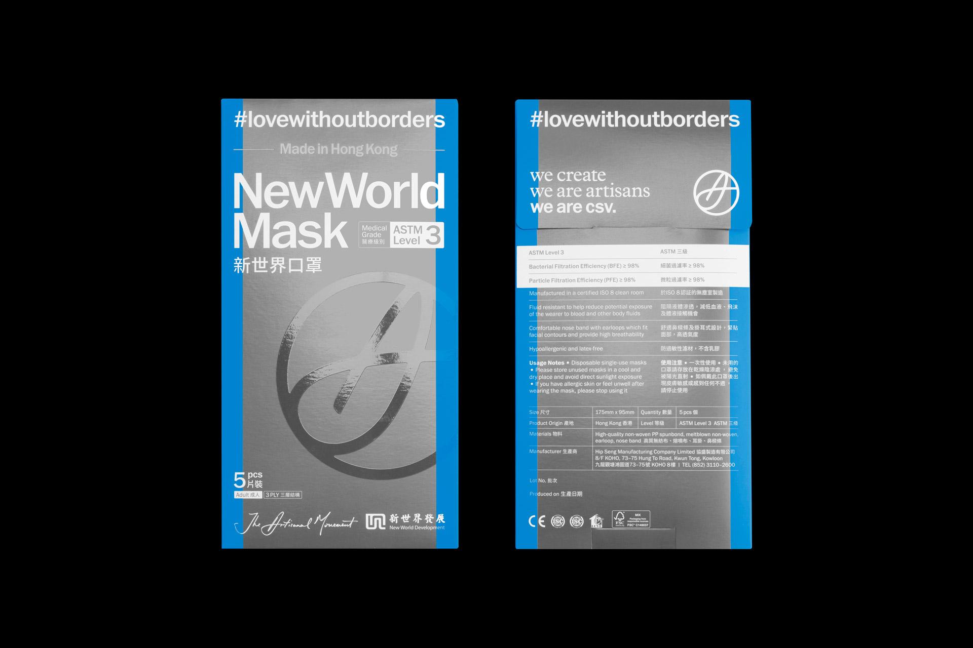 new-world-mask_04