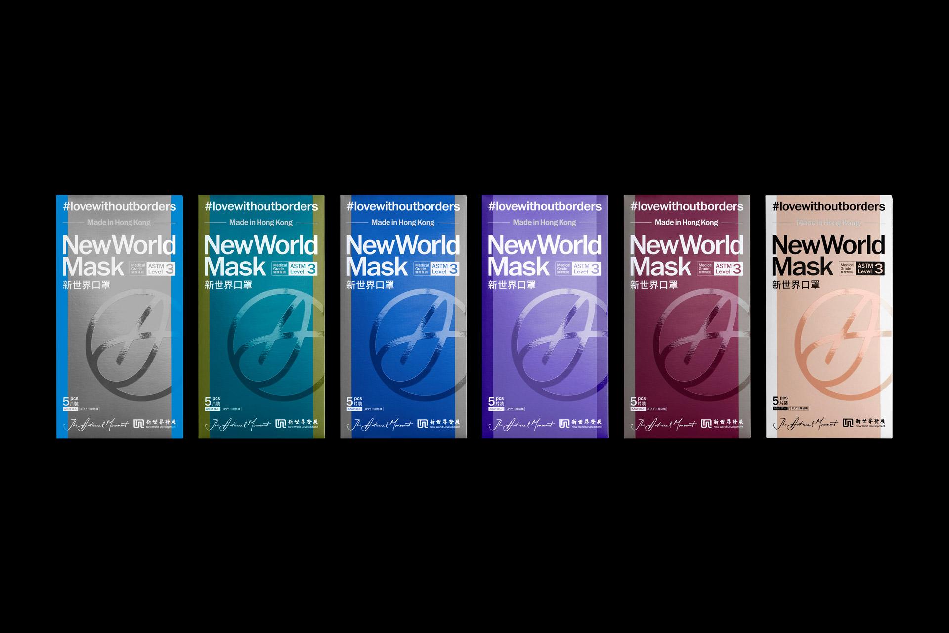 new-world-mask_05