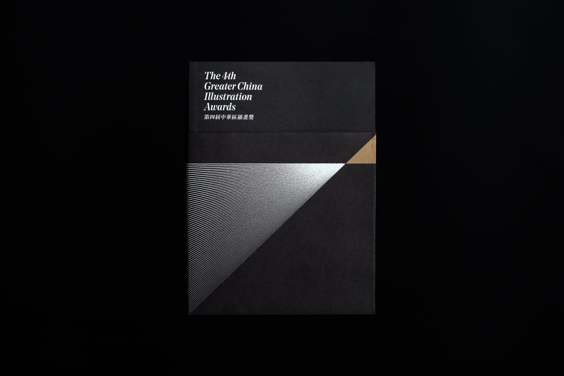 4th-greater-china-illustration-awards_02