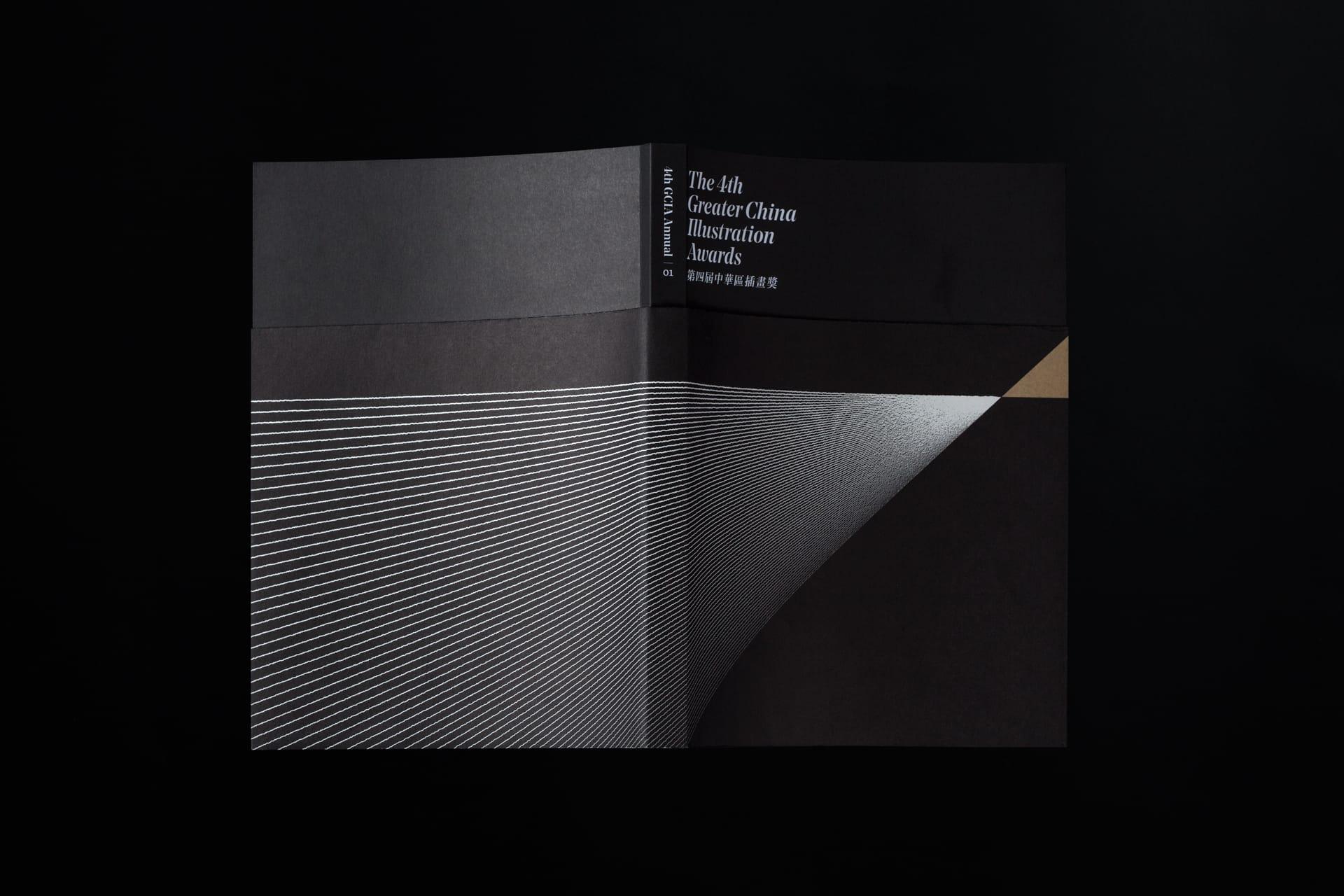 4th-greater-china-illustration-awards_04