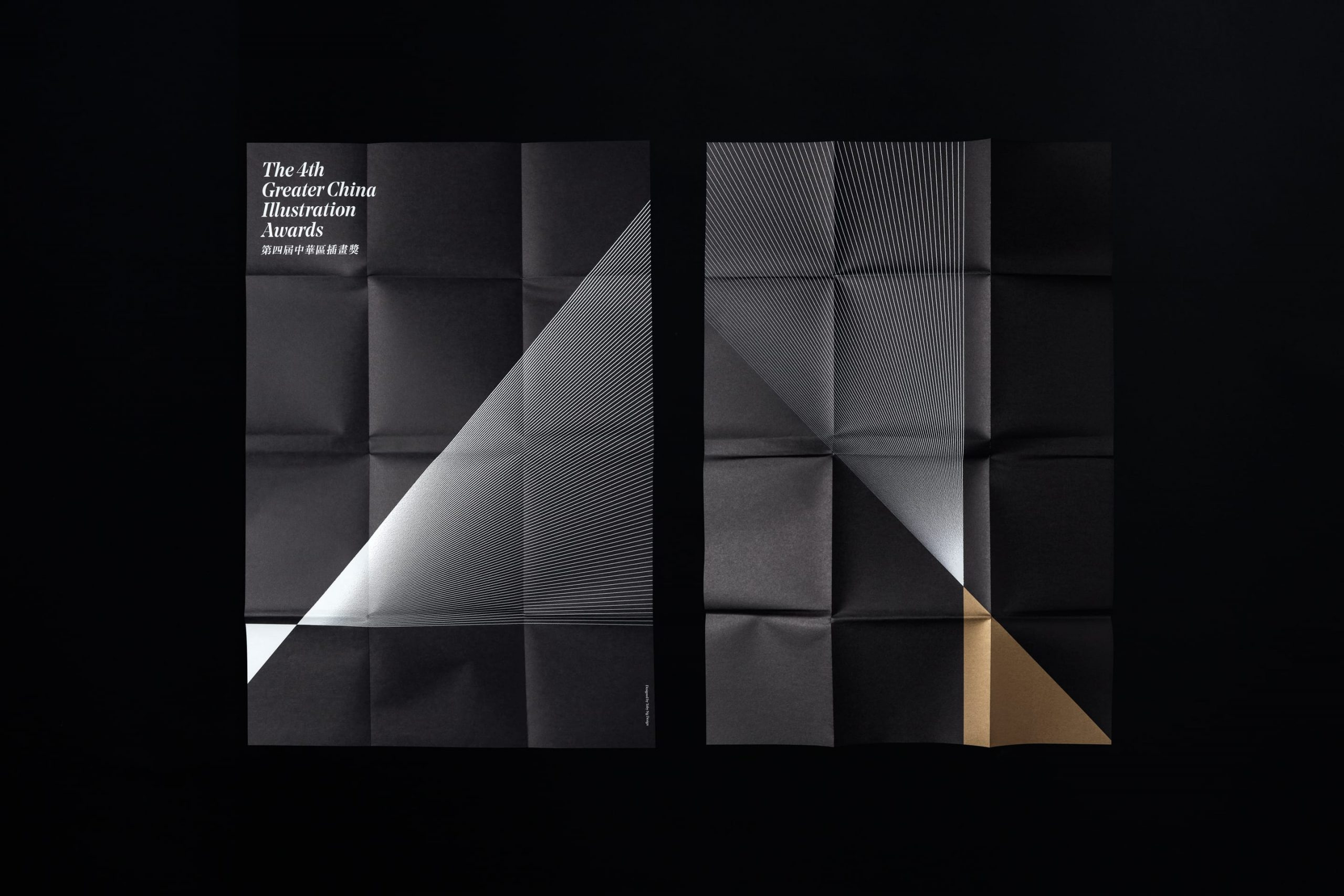 4th-greater-china-illustration-awards_06