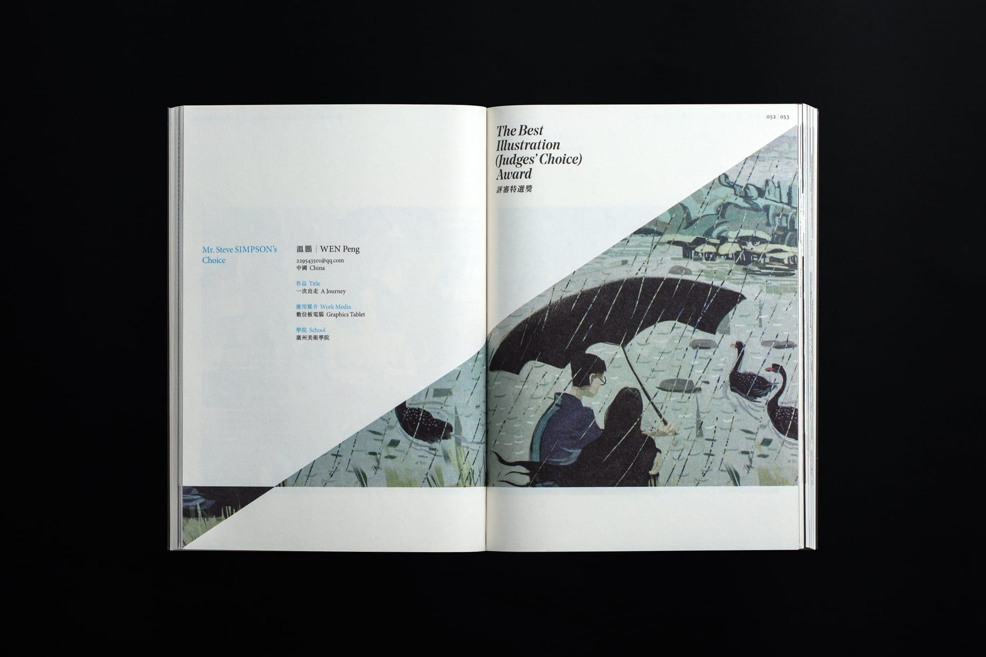 4th-greater-china-illustration-awards_11