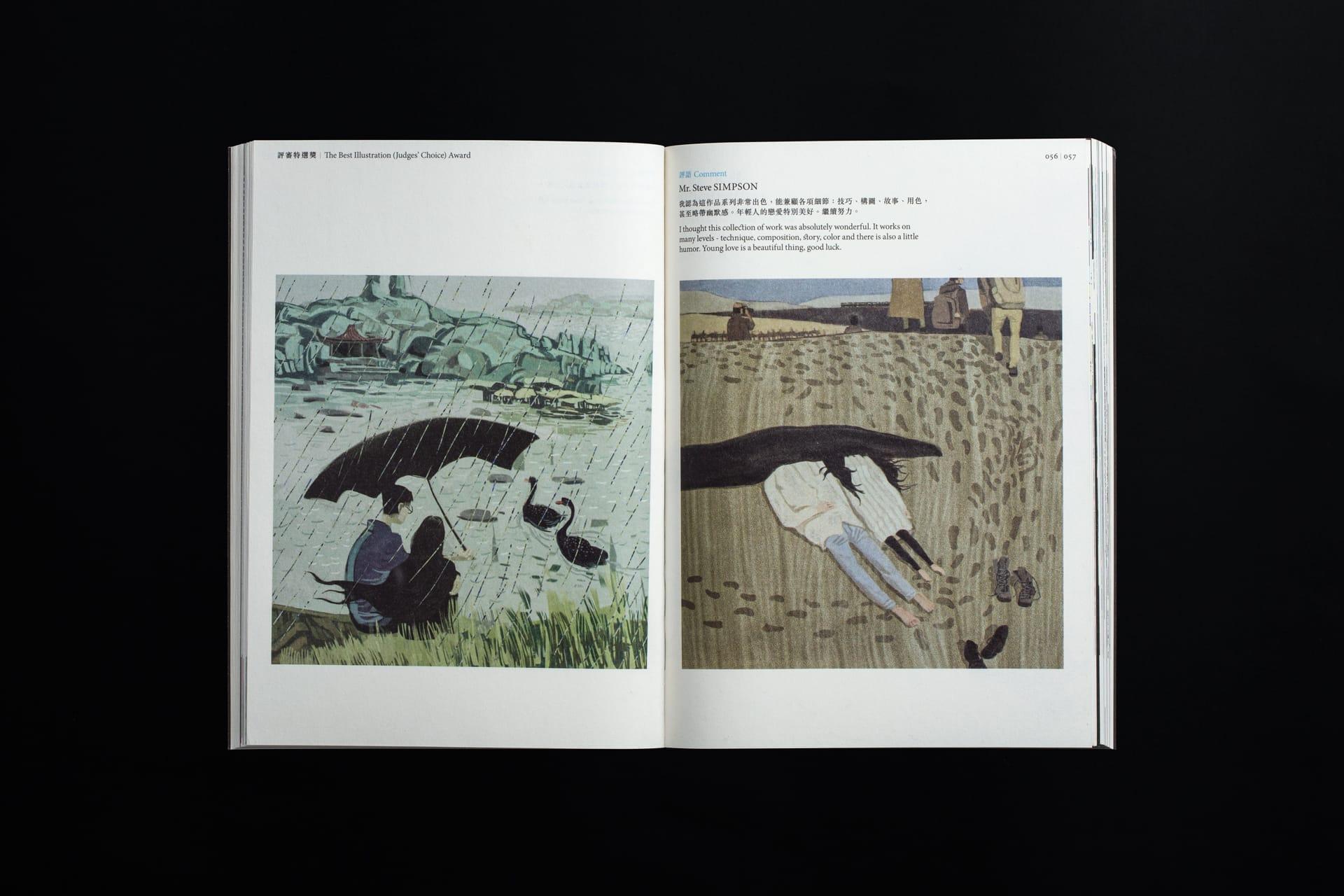 4th-greater-china-illustration-awards_12