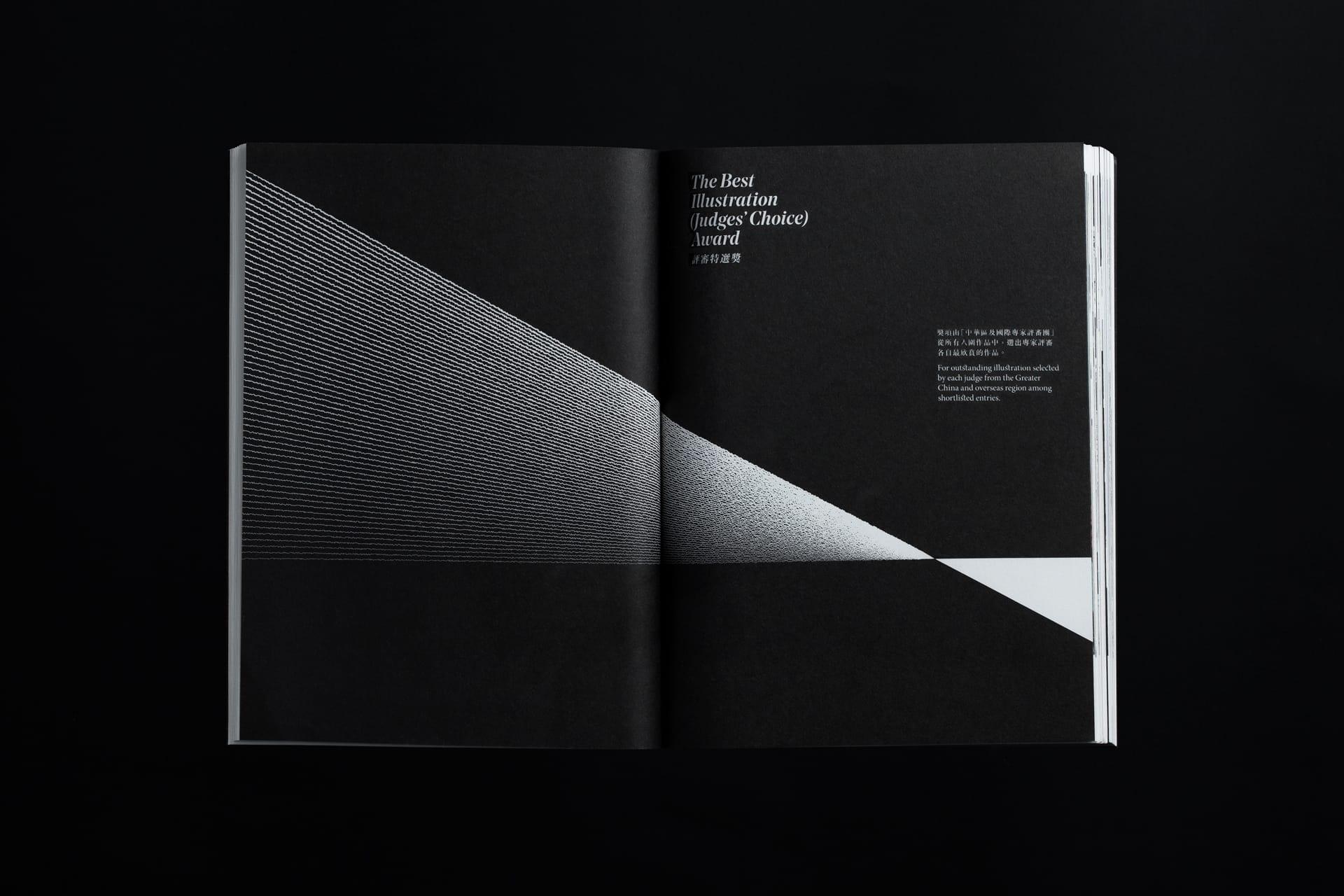 4th-greater-china-illustration-awards_13