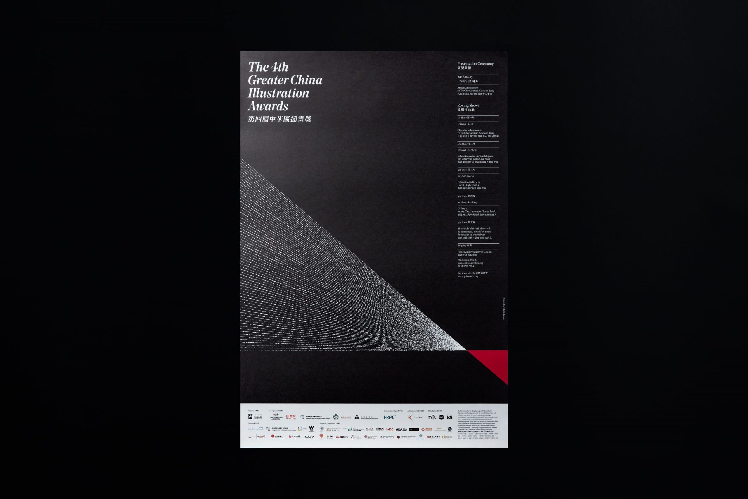 4th-greater-china-illustration-awards_17