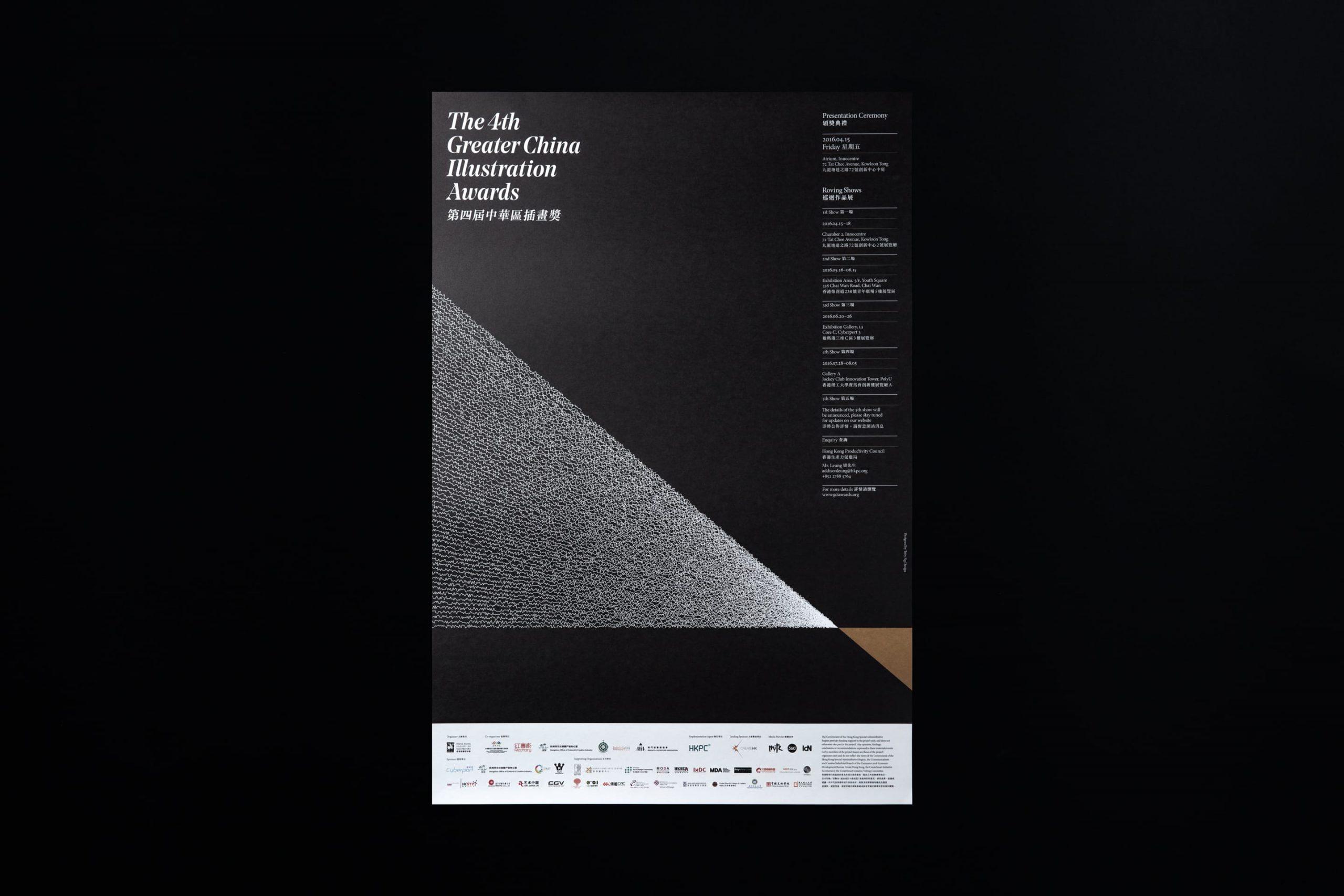 4th-greater-china-illustration-awards_18