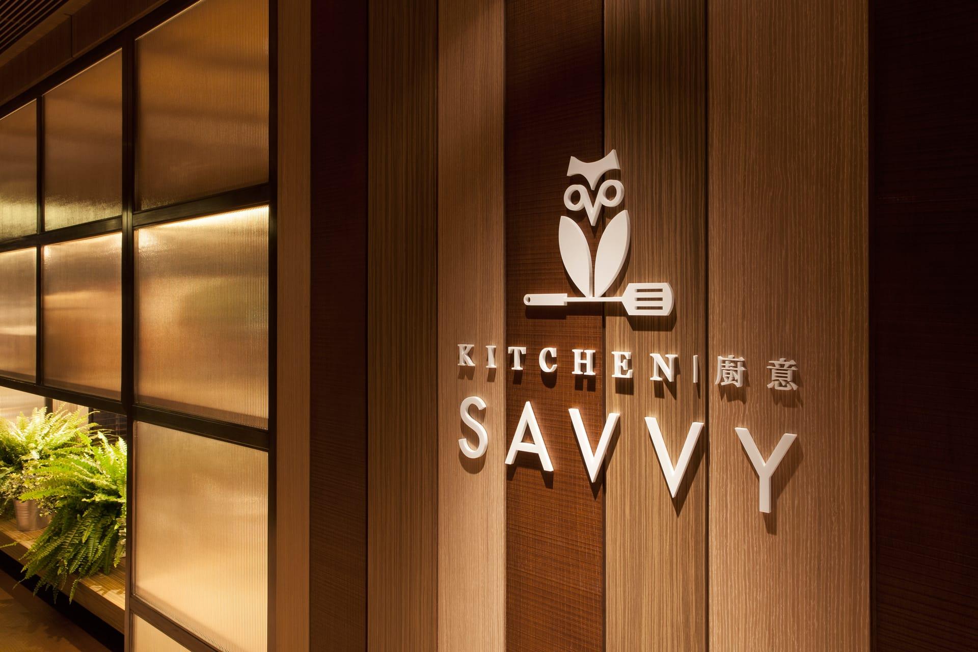 kitchen-savvy_01