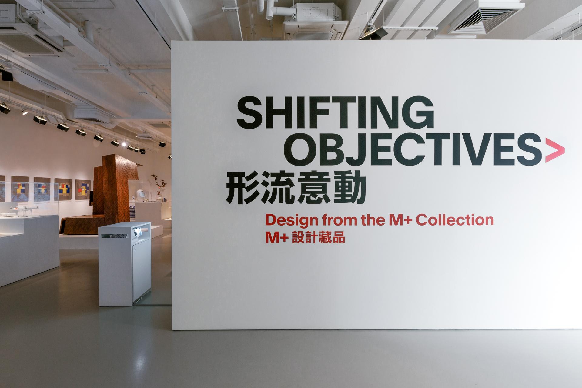 shifting-objectives_02