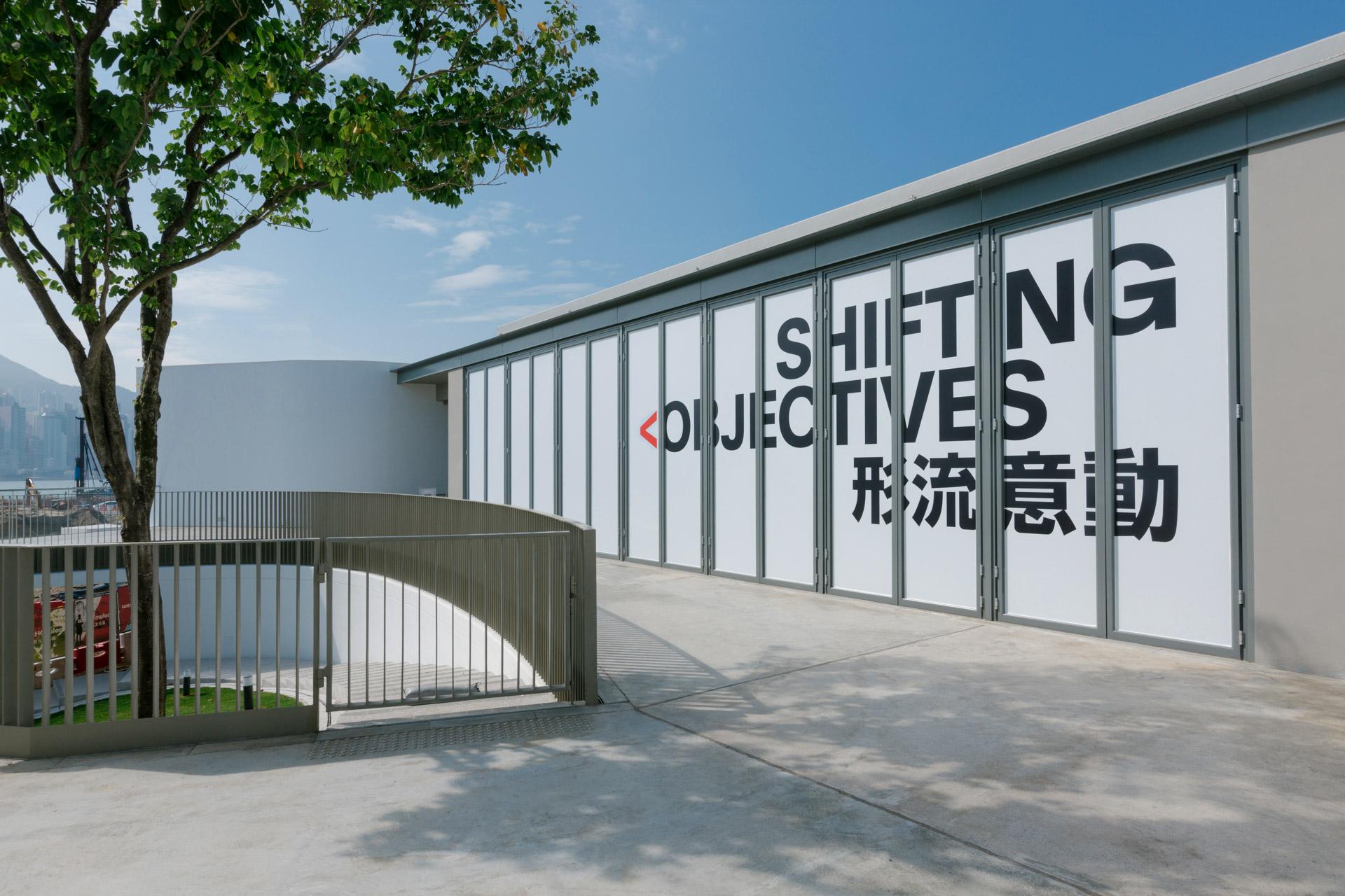 shifting-objectives_22