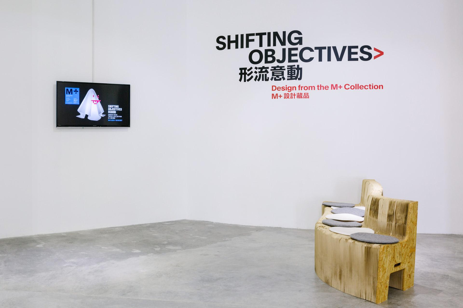 shifting-objectives_23
