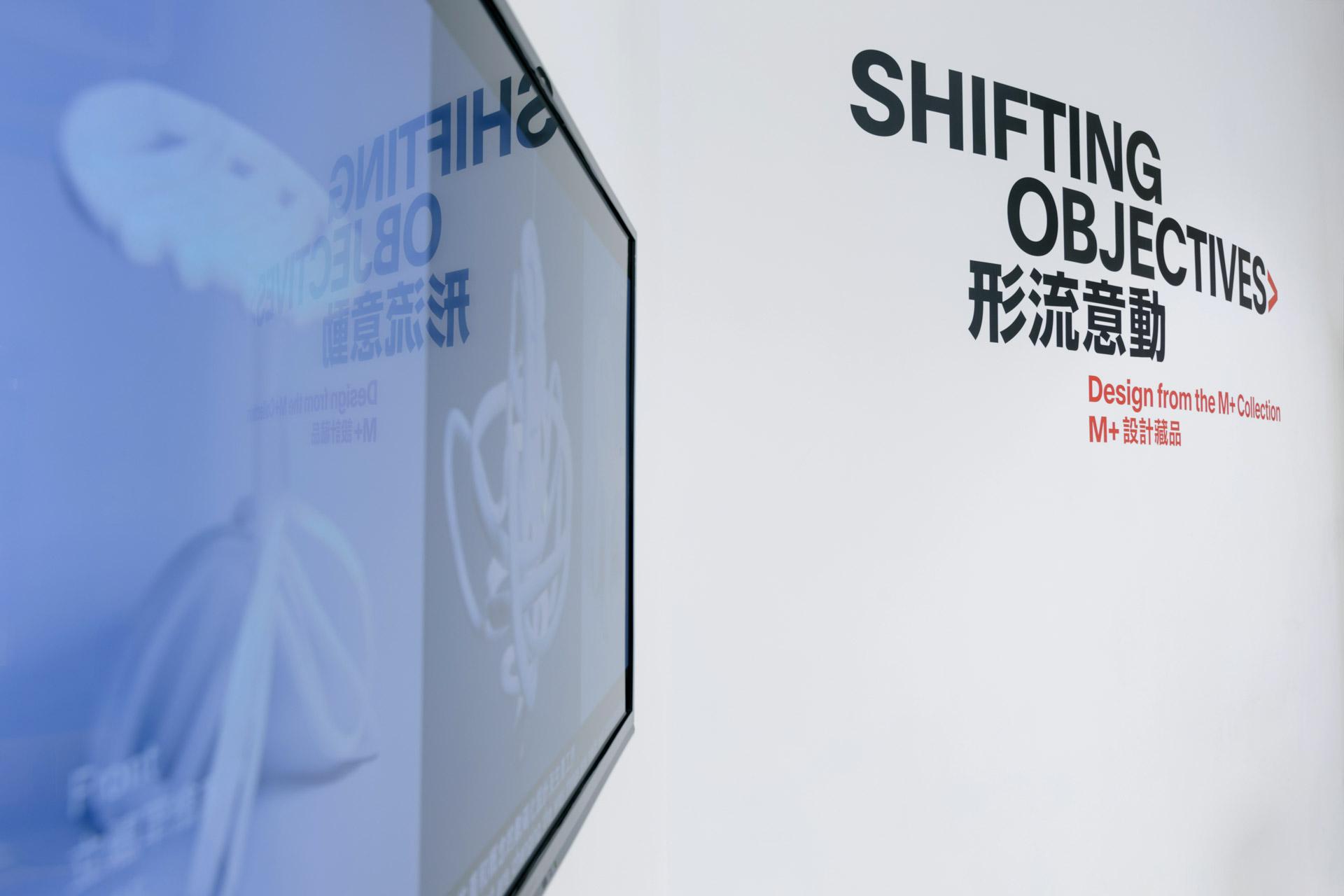 shifting-objectives_24