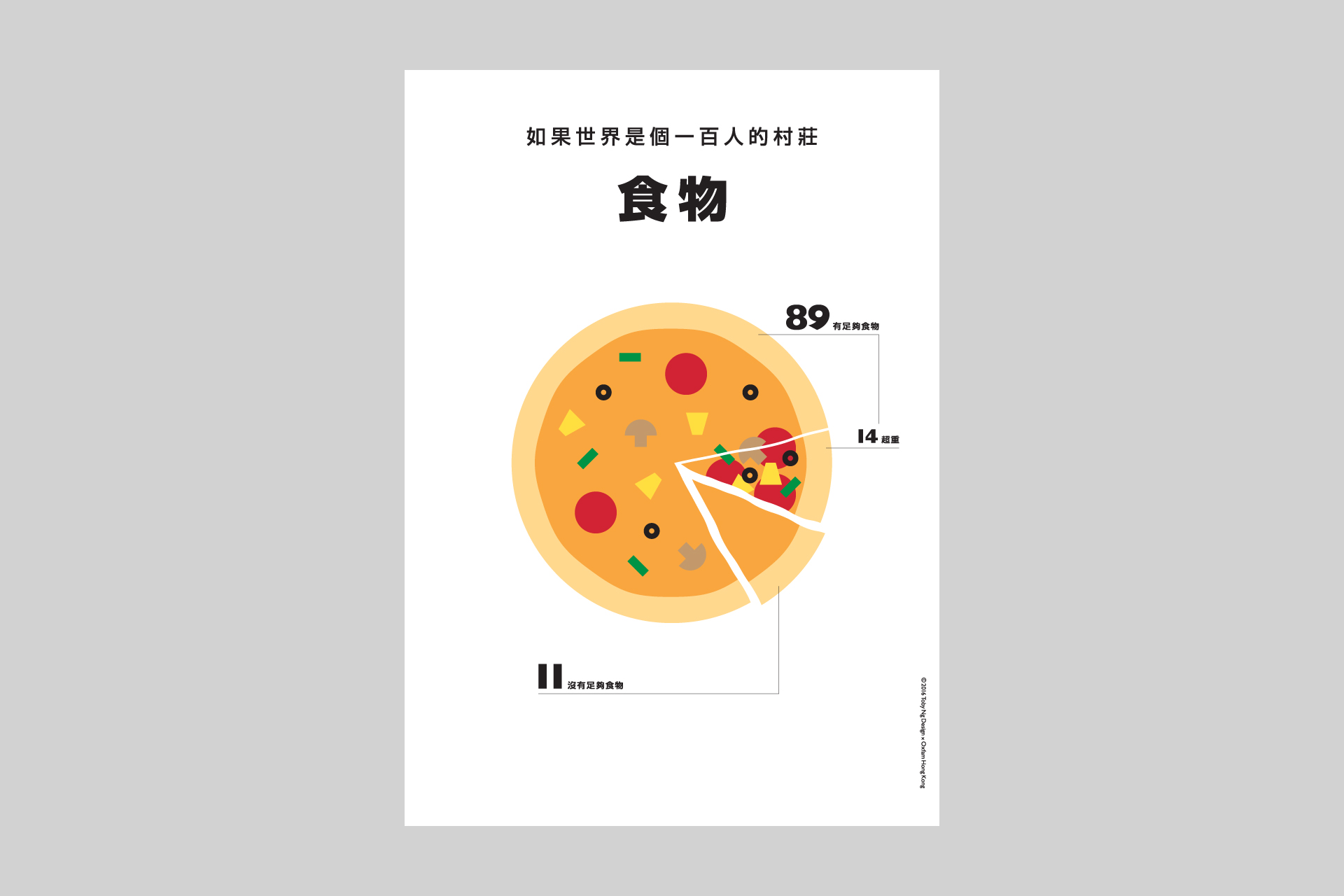 the-world-of-100-x-oxfam-hong-kong_01