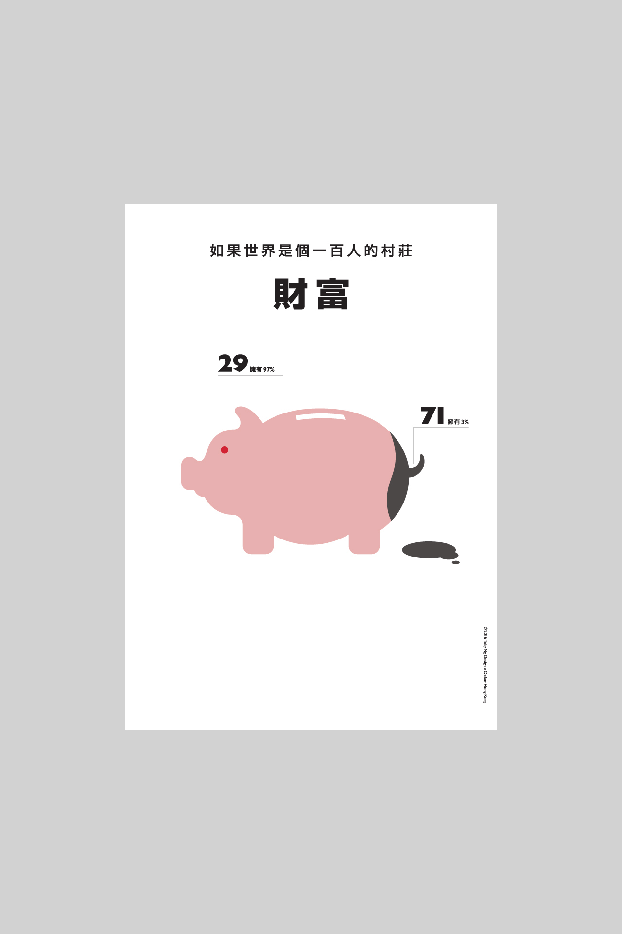 the-world-of-100-x-oxfam-hong-kong_03