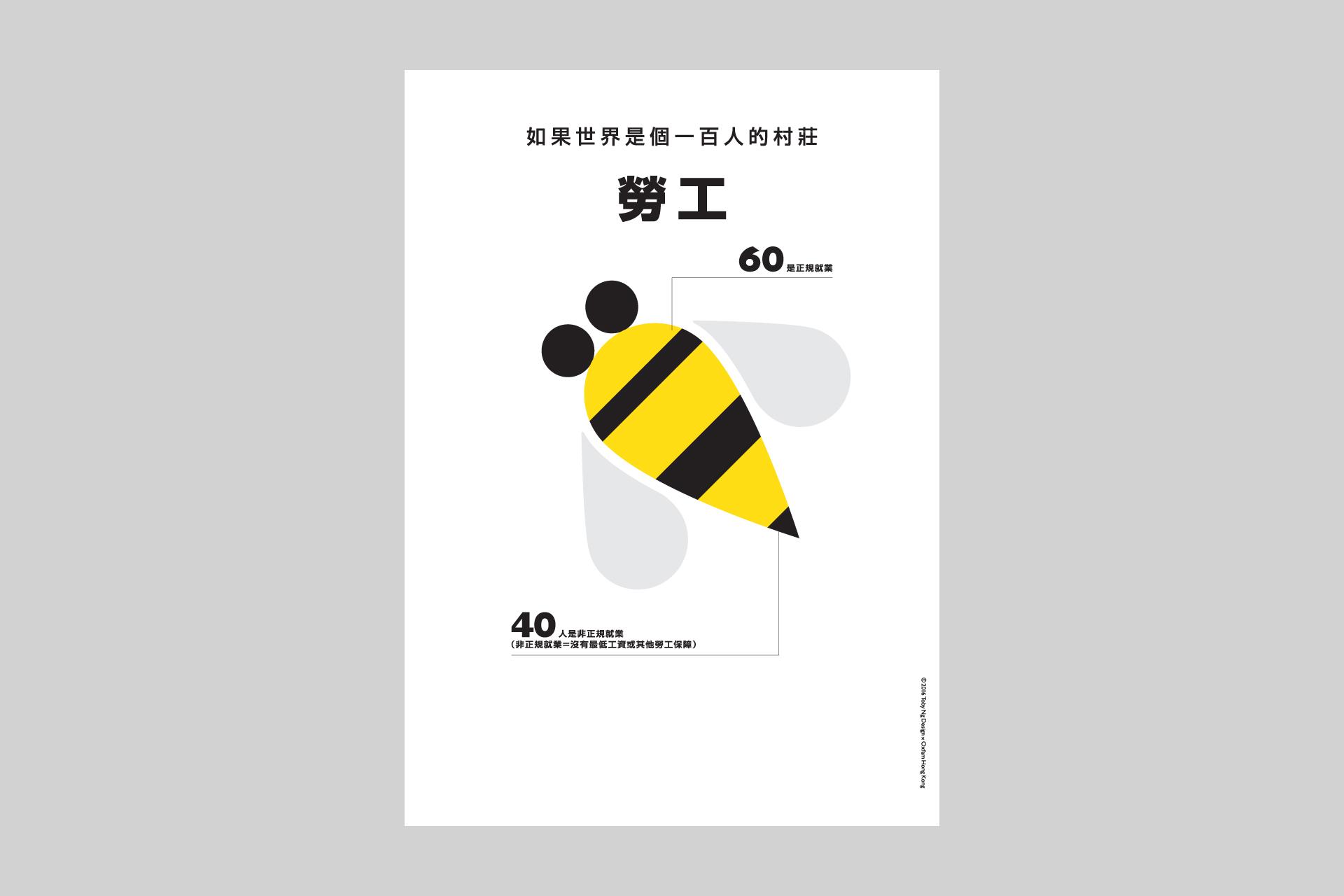 the-world-of-100-x-oxfam-hong-kong_04