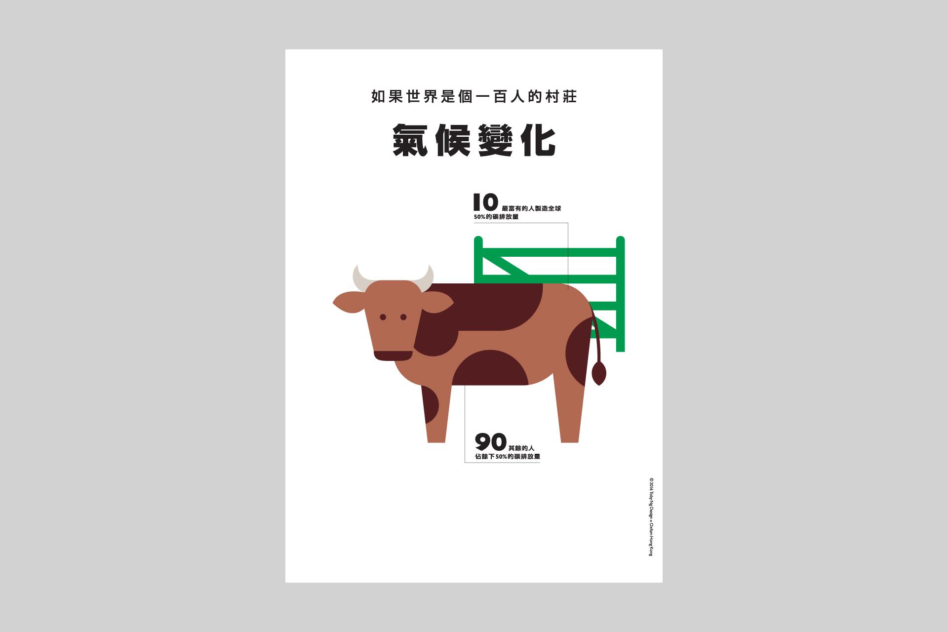 the-world-of-100-x-oxfam-hong-kong_10