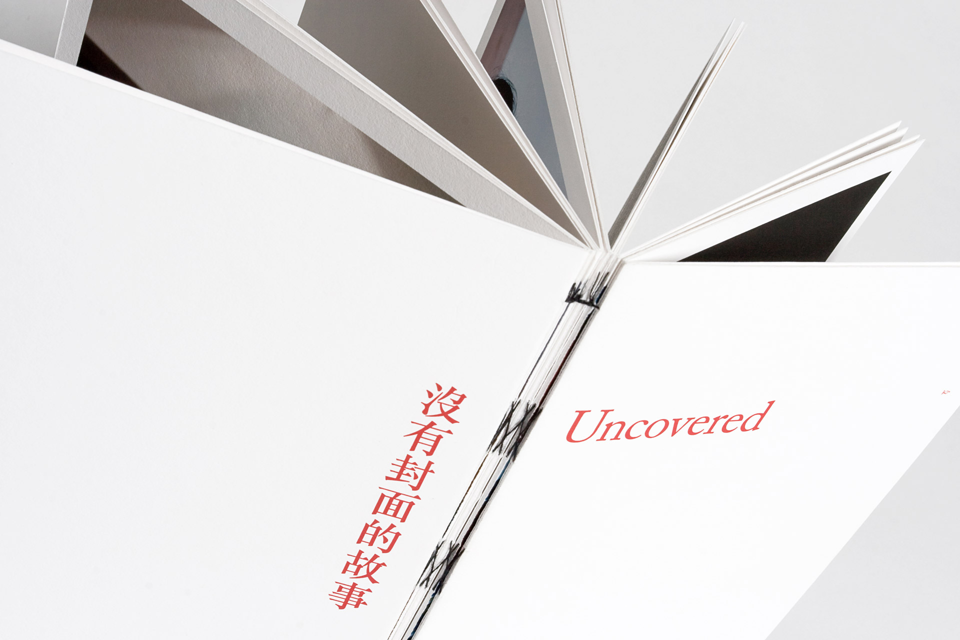 uncovered_01