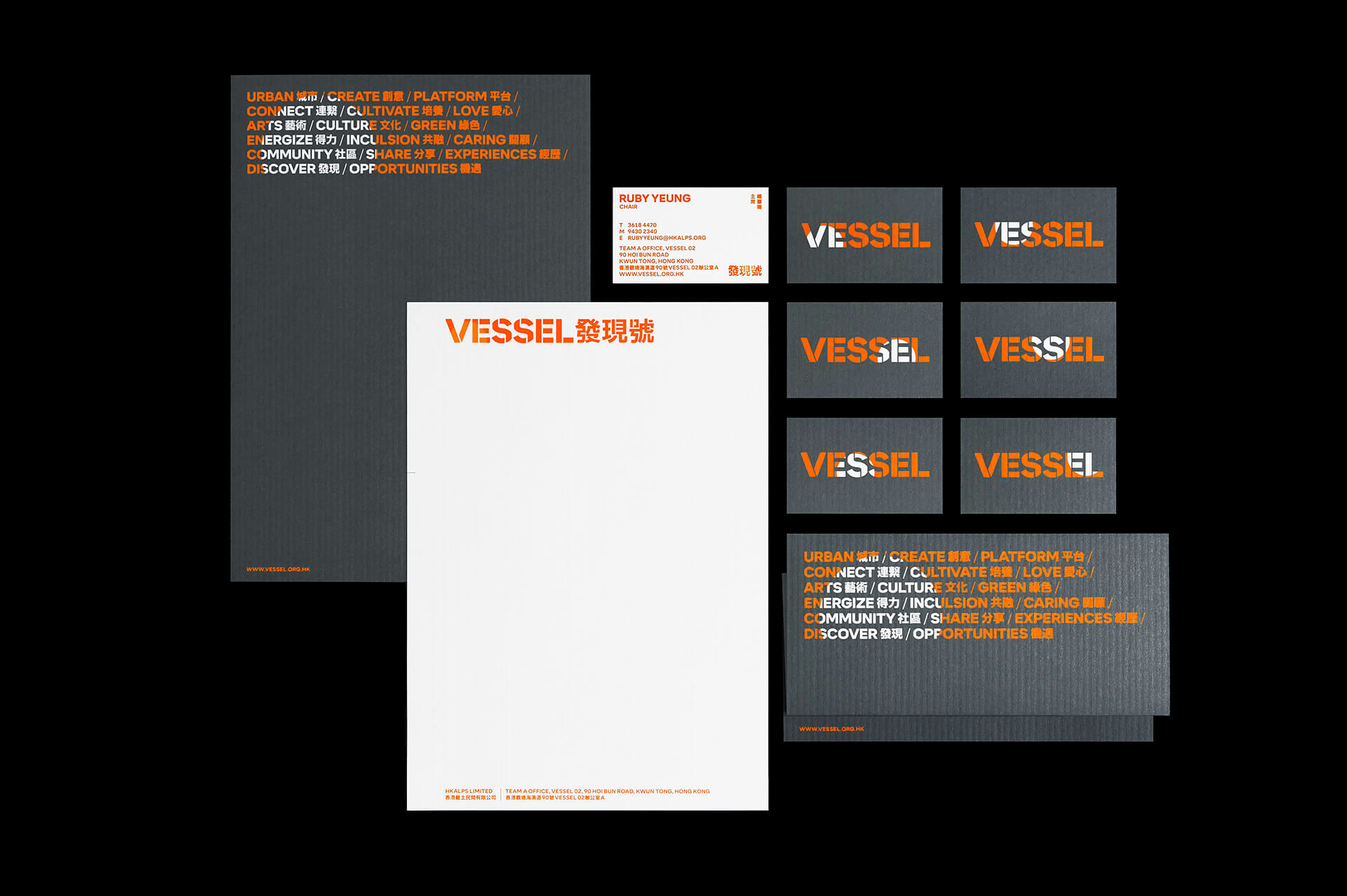 vessel_05