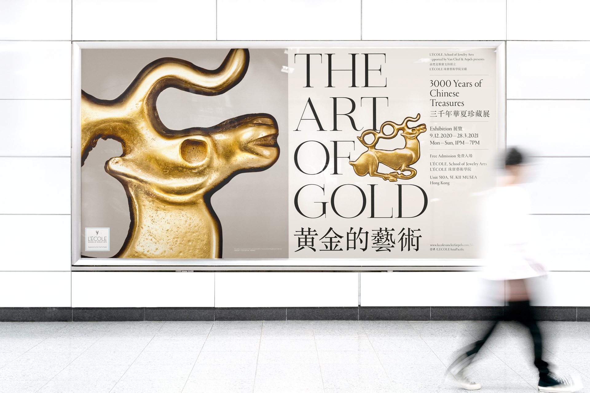 the-art-of-gold_01