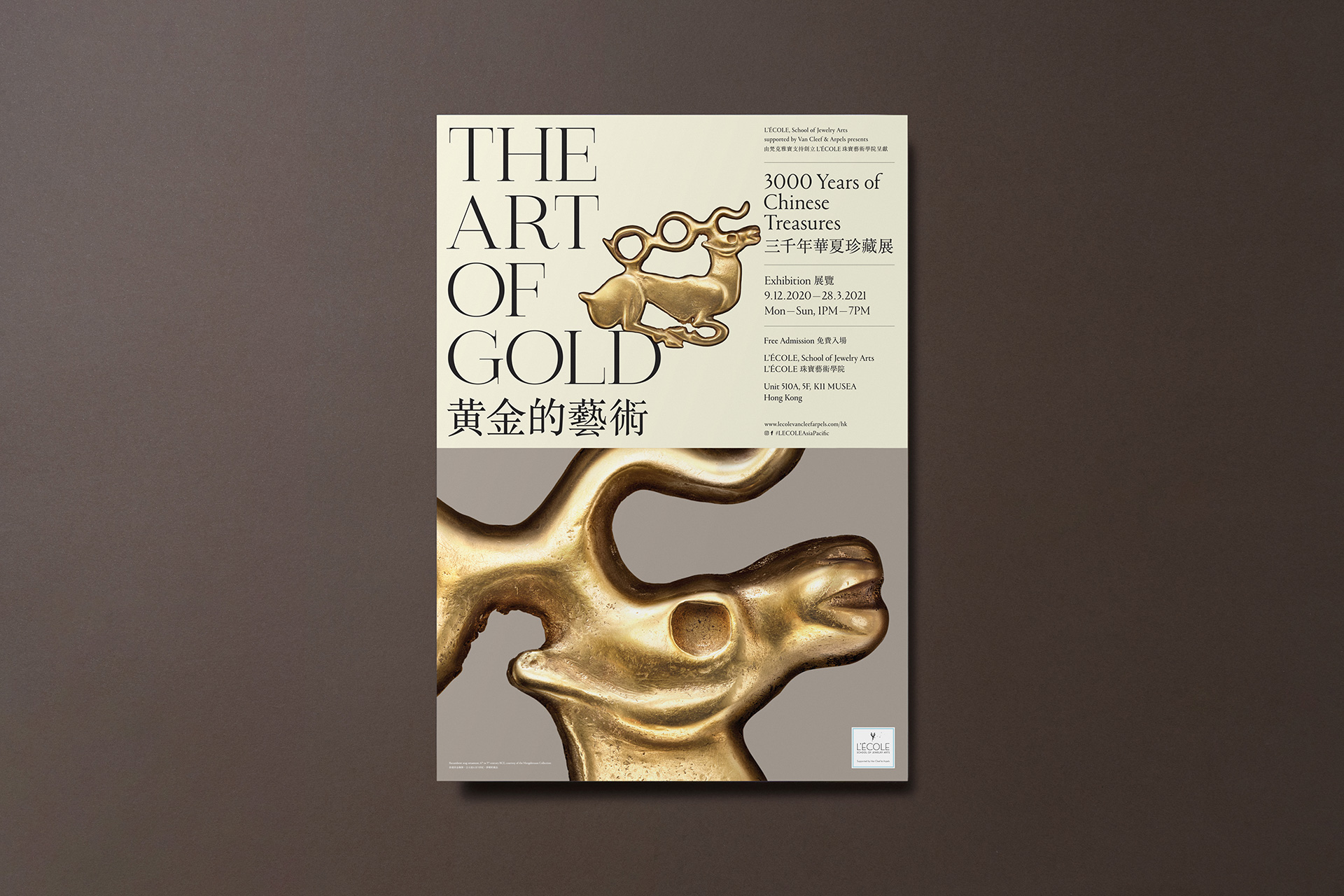 the-art-of-gold_02
