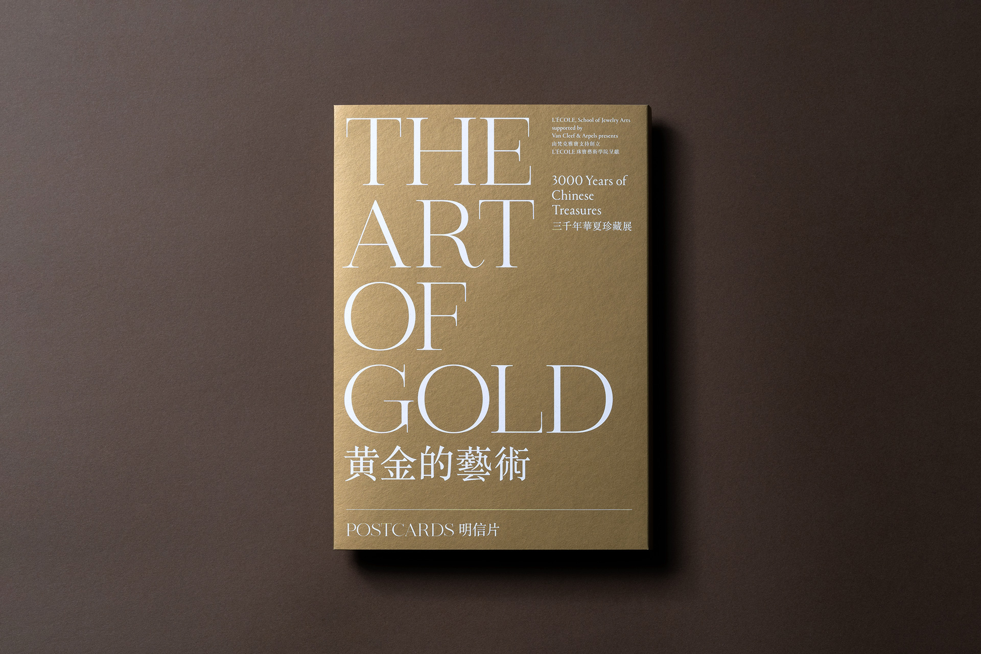 the-art-of-gold_11