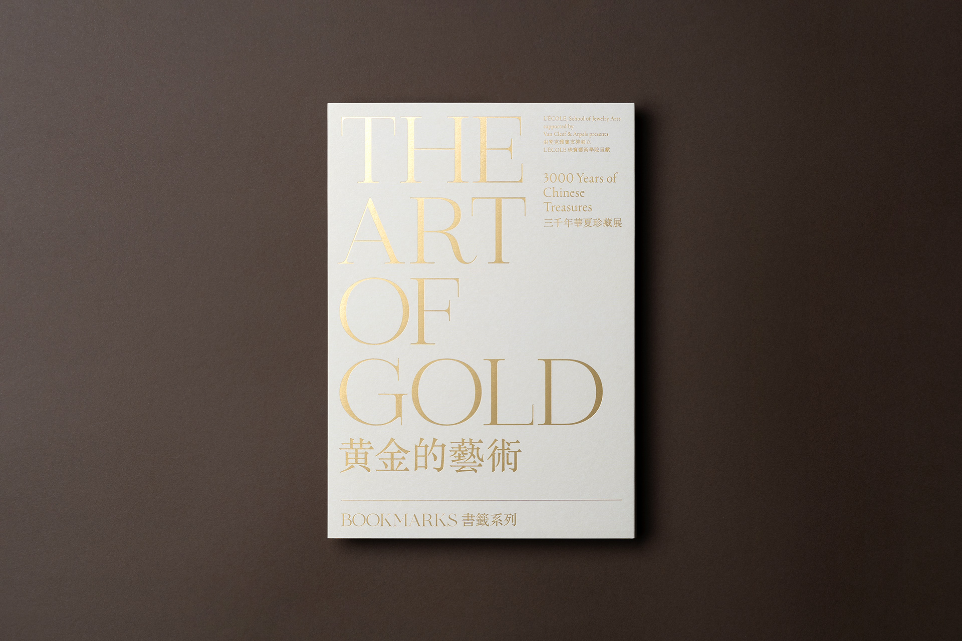 the-art-of-gold_15